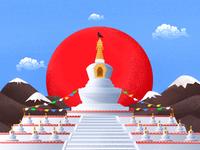 Ganzi Tibetan Autonomous Prefecture - Baita