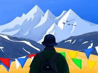 Xian Nairi snow-capped mountains