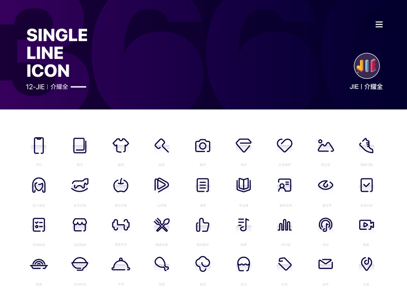 Line icons design 图标 illustration icon