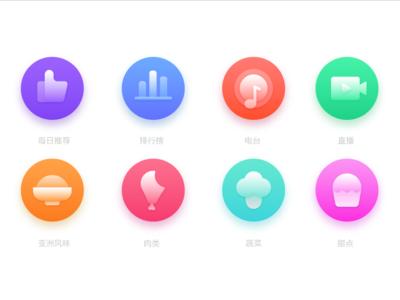 Light texture Icon illustration icon 图标