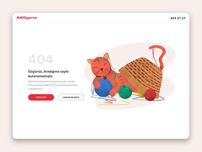 404 Page procreate digital illustration digital painting web design error 404 illustration anilemmiler