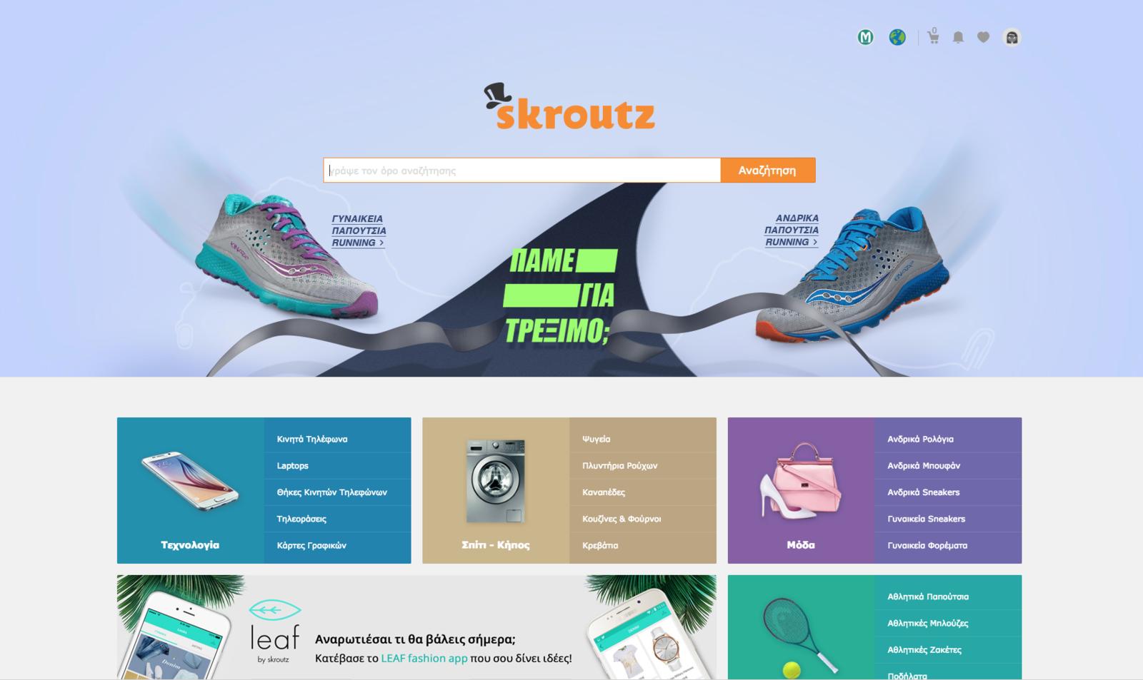 Marathon running shoes 👟 Skroutz Index