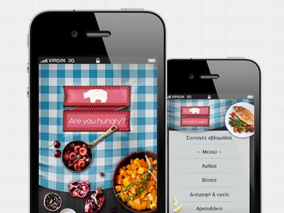 Are you hungry? ui splash screen main screen mediterranean food ios