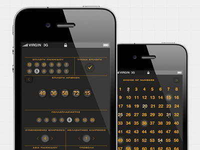 lottery black gold numbers lottery ios ui ux