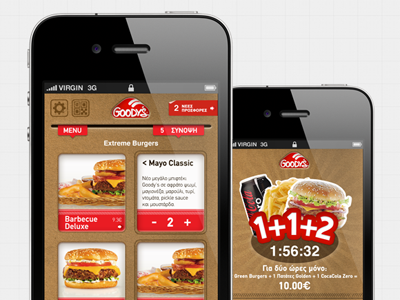 Burger menu and offers brown burger red ios ui ux paper