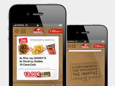 Burger offers ios ui ux brown burger red paper