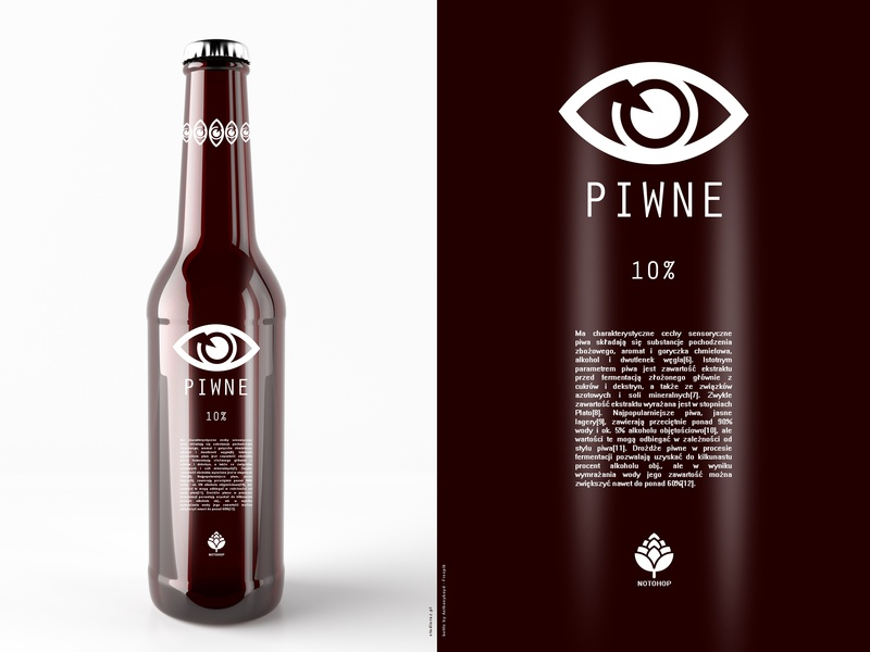 Piwne Beer bottle design bottle label etiquette eye aye simple brown label beer