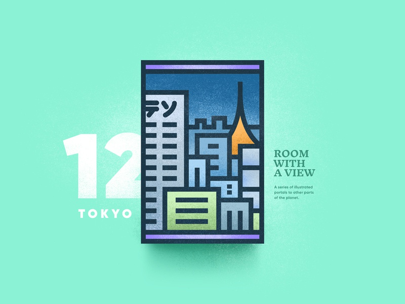 Room With A View – 12 brutalism window tokyo texture street outdoor skyline scene portal vectro vector art illustration illustrative 2d