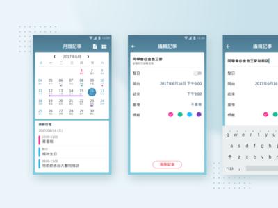 Calendar & Event Management