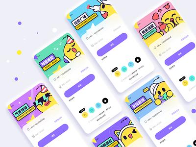 Guide page illustration/Login emoji illustrations colorful illustration ui jondesigner jon