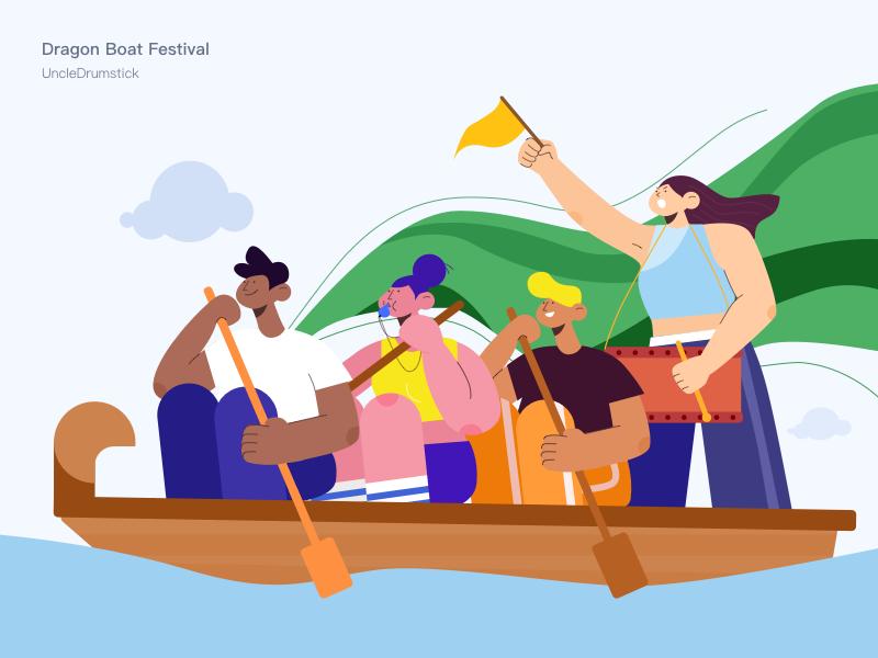 Dragon Boat Festival art illustration