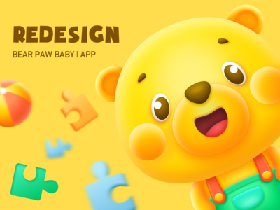 Baby App Redesign