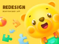 Baby App Redesign