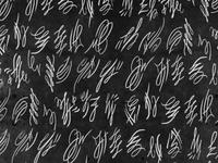 Reverse Pattern for Tarot Card Project - Light Grey Art Lab