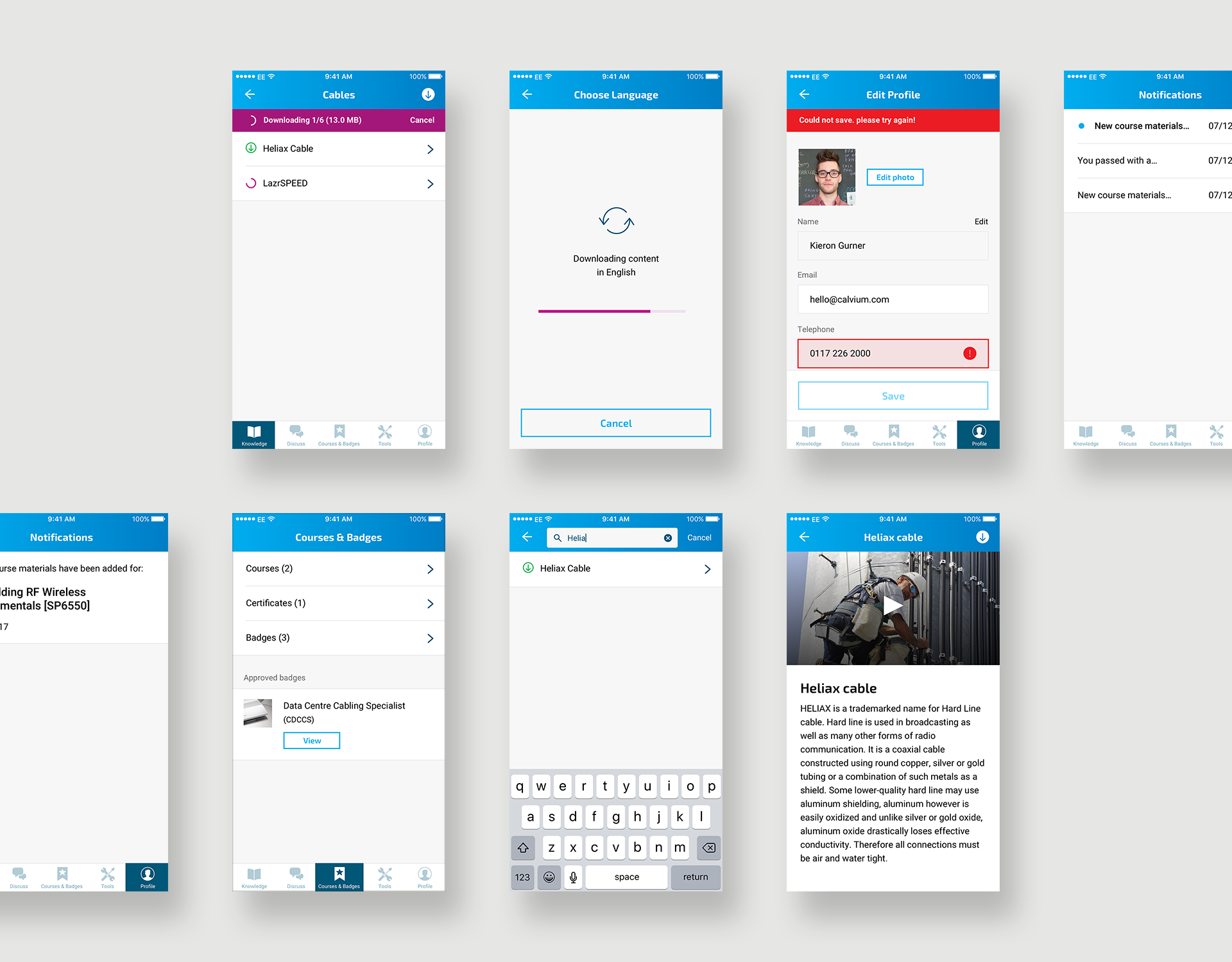 Cabling science   commscope academy app screen designs