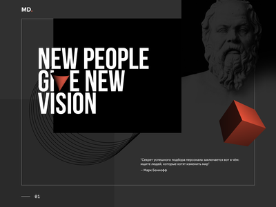 New People give new Vision - MD.