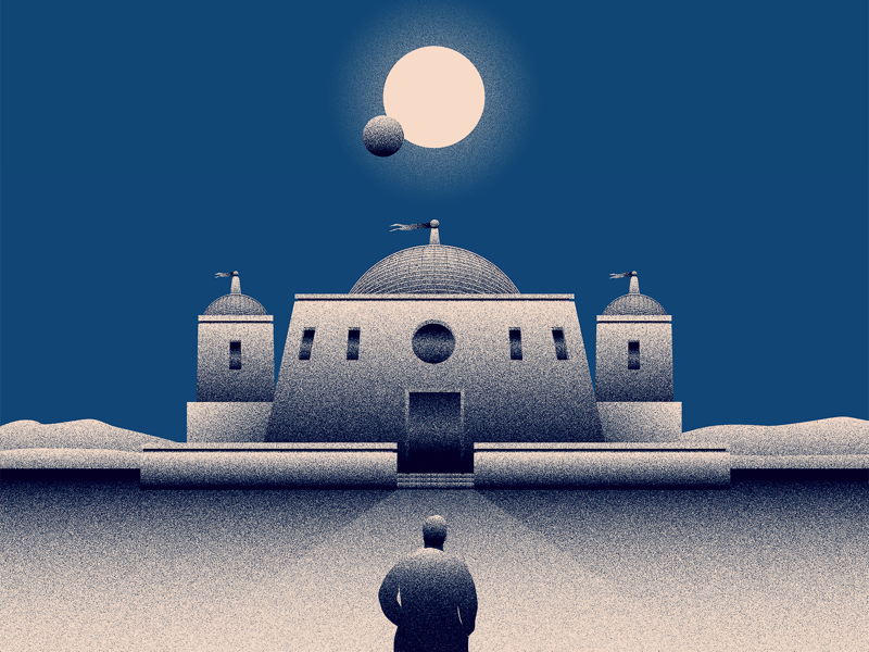 The Temple vector art vector illustration design art