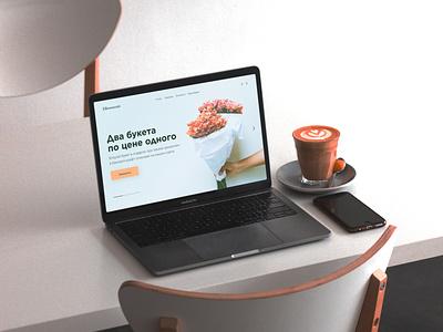 Blossom brand identity #2 website laptop pin blossom flower bouquet shopper bag design bag print print design storefront storesign logotype logo brand identity branding