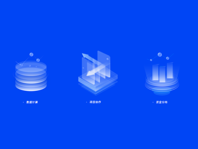 Practice 11 transparent 2.5d platform bigdata financial icon