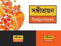 Music School Logo Design | Sangeetayan | Bengali Logo