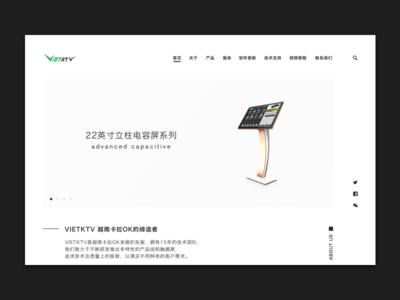 Online Redesign Concept