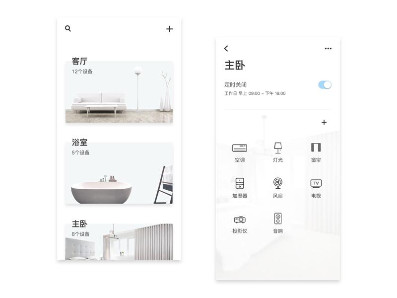 Smart Home App No.1 creation concept sketch ue ui app