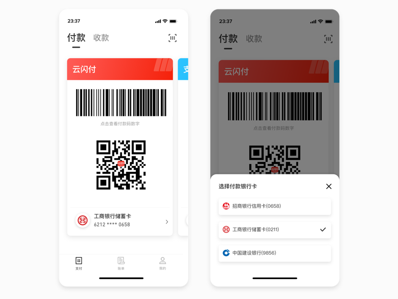 Fast Payment 01 ux ue ui