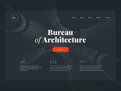 Daily Ui  #004 home page first page websites website design website dark architecture minimal design ux ui dailyui