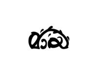 malayalam typography logo