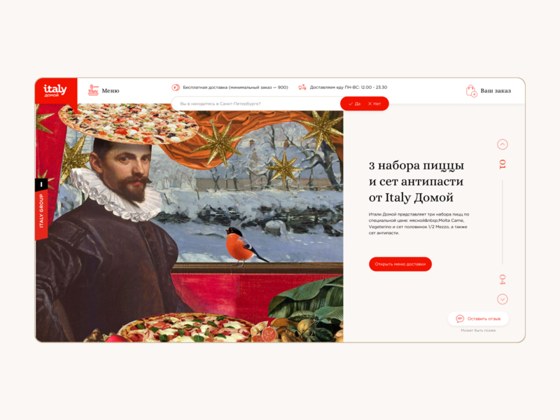 Network of deliveries of Italian food trend design st. petersburg restaurant collage italy shop delivery food corporate web-design ux ui