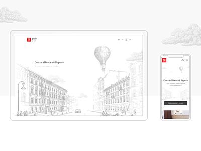 Nevsky Bereg Hotels hotels hotel design illustration simple trend flat ux web web-design ui