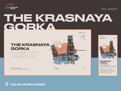 The Krasnaya Gorka Museum-Reserve trend simple frontpage typography vector illustration design ux web web-design ui