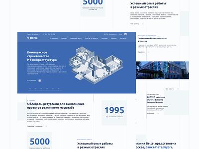 BELTEL frontpage corporate simple trend flat ux web illustration web-design ui
