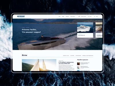 Motor Boat & Yachting motor boat yachting design frontpage simple trend flat ux web web-design ui