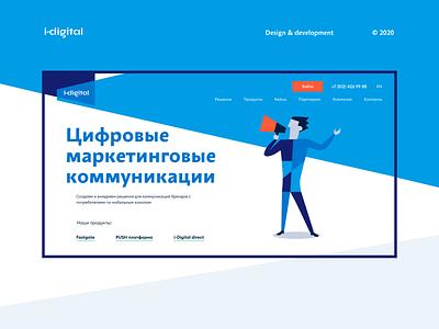 i-Digital main page branding design simple trend flat ux web web-design ui