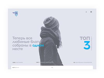 Petersburg Bloggers Community web-design ui trend web social community blogger blog simple flat