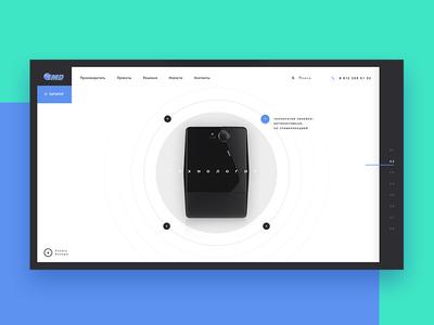 IMD web-design brand ui web flat