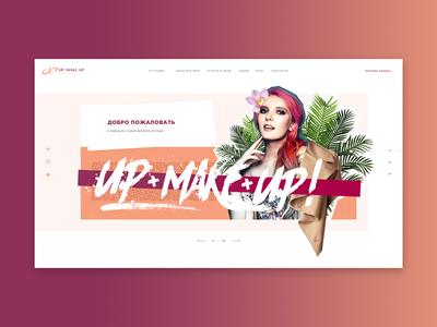 UpMakeUp concept draft lash girl simple frontpage corporate brand web-design web ux ui concept
