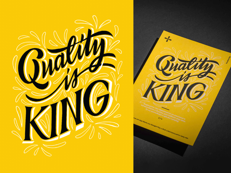 Quality is King calligraphy silkscreen value quality postcard print custom lettering bulgaria fourplus design illustration typography lettering