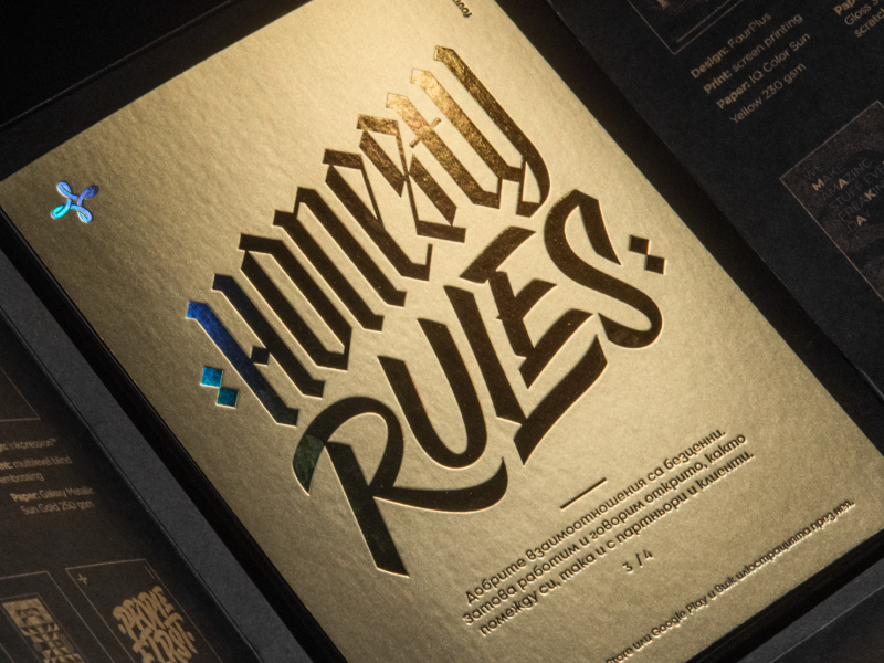 Honesty Rules dribbble honesty print bulgaria custom lettering quote gold postcard fourplus typography calligraphy lettering