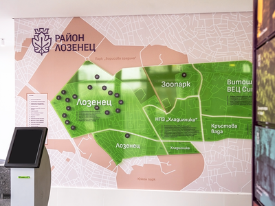 Lozenets Municipality | Environmental graphics plexiglass tsvetislavakoleva bulgaria sofia lozenets map wall mural environment design mark identity leaf vine municipality coat of arms branding logo design fourplus