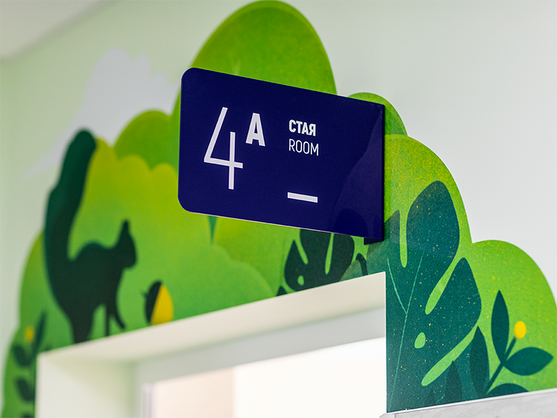 Navigation system wayfinding signage navigation system childrens hospital visual identity