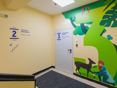 Navigation system - Icons wayfinding signage navigation system childrens hospital visual identity