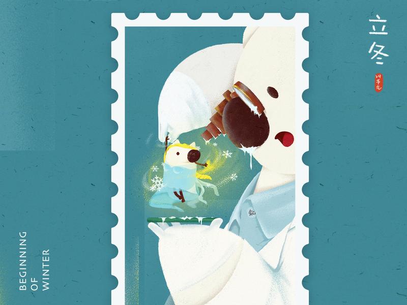 The beginning of winter fox bear zhihu frozen solar terms winter lidong card illustration stamp