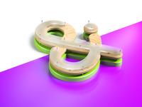 Logo Ampersand 3d