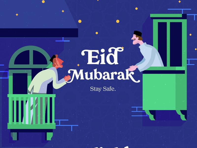 Eid Mubarak muslim islam eid mubarak ramadan eid al adha eid vector illustration
