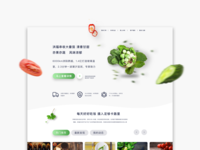 Vegetable Web Store