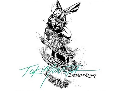 "Tokimonsta - ""Desiderium"" Album Artwork hand type brush drawing pen  ink black and white illustration music tokimonsta album cover album art"