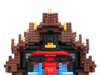 Lego baboon