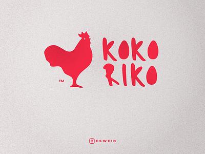 CHICKEN LOGO / Koko riko like instagram post instagram typography illustration vector graphicdesign design flat riko koko animals logo red food chicken